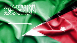 مشاهدة مباراة الأردن Vs السعودية بث مباشر اون لاين اليوم السبت 10  -08-2019 بطولة اتحاد غرب اسيا