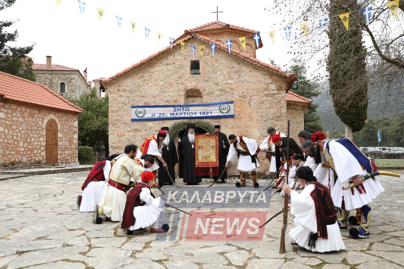 Γιορτάσθηκε στην Ιστορική Ιερά Μονή Αγίας Λαύρας ο Ευαγγελισμός της Θεοτόκου και η επέτειος της 25ης Μαρτίου 1821- Δείτε την Αναπαράσταση της ορκωμοσίας των αγωνιστών (ΒΙΝΤΕΟ)