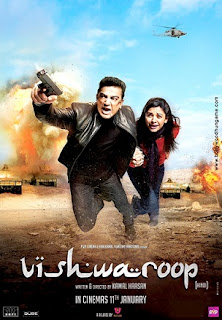 Vishwaroop AKA Vishwaroopam (2013) Hindi HDRip Watch Online Free Download
