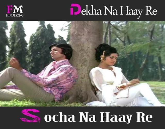 Bombay-To-Goa-(1972)- Bombay-To-Goa-(1972)