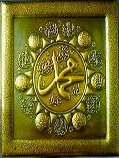 Daftar Koleksi Gambar Kaligrafi Islam Lafadz Allah dan ...