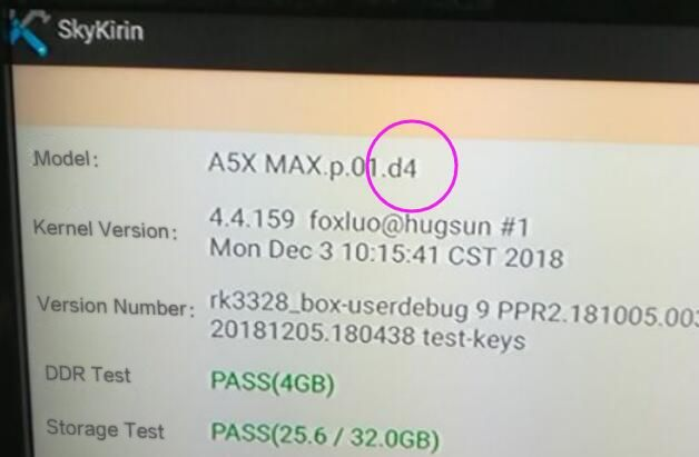 A5X MAX ANDROID 9 0 RK3328 TV BOX FIRMWARE UPDATE 20181128 - FreakTab