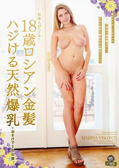 Marina Visconti Natural Tits Keru 18-year-old Russian Blonde Haji