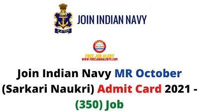 Sarkari Exam: Join Indian Navy MR October (Sarkari Naukri) Admit Card 2021 - (350) Job