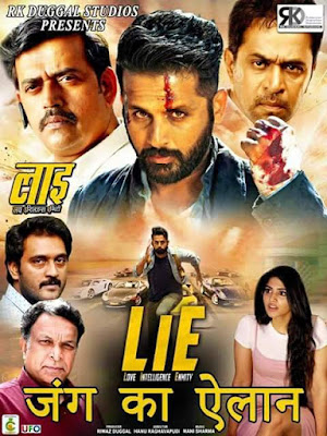 LIE 2017 Dual Audio UnKut 720p HDRip 1.1Gb x264