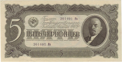 Russia 5 Chervontsev banknotes Soviet Union Money currency images