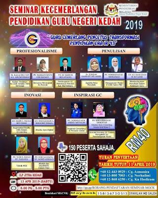 Seminar Amalan Terbaik, Dari Guru Cemerlang Kedah Untuk Semua