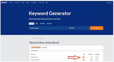 Sarkari-Result