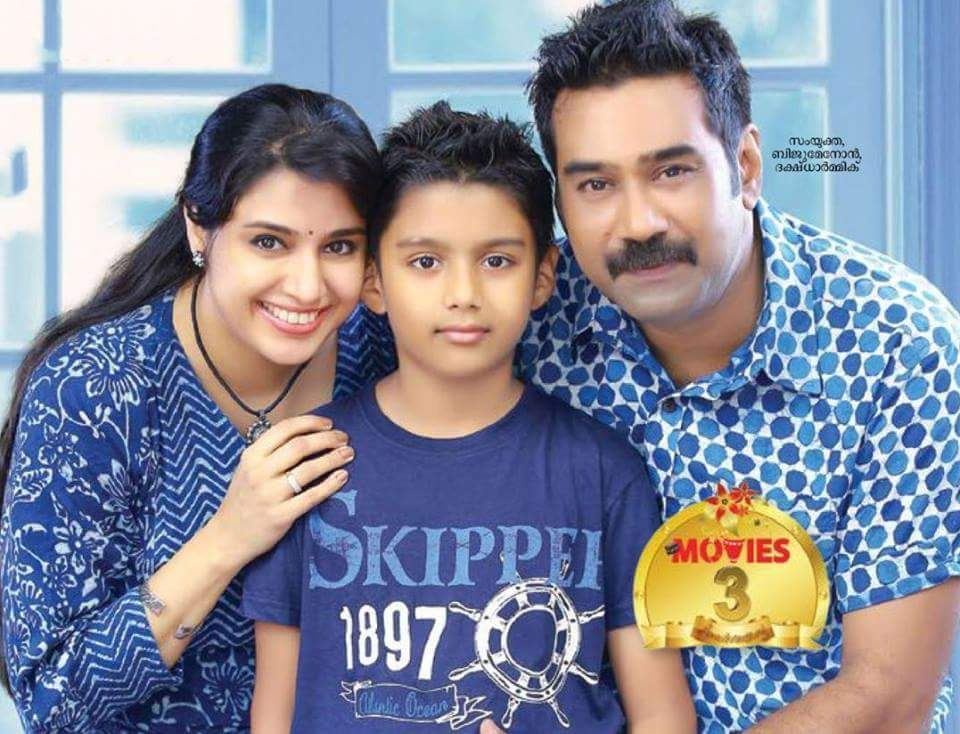 Samyuktha Varma Family Photos Biju menon family new ...