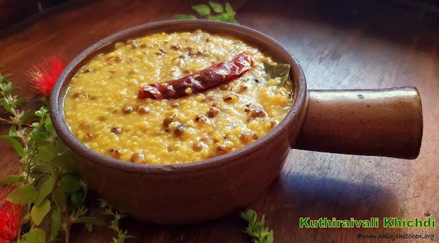 images of Kuthiraivali Khichdi  / Barnyard Millet Kichadi / Khichdi Recipe / Millets Khichdi - Millets Recipes