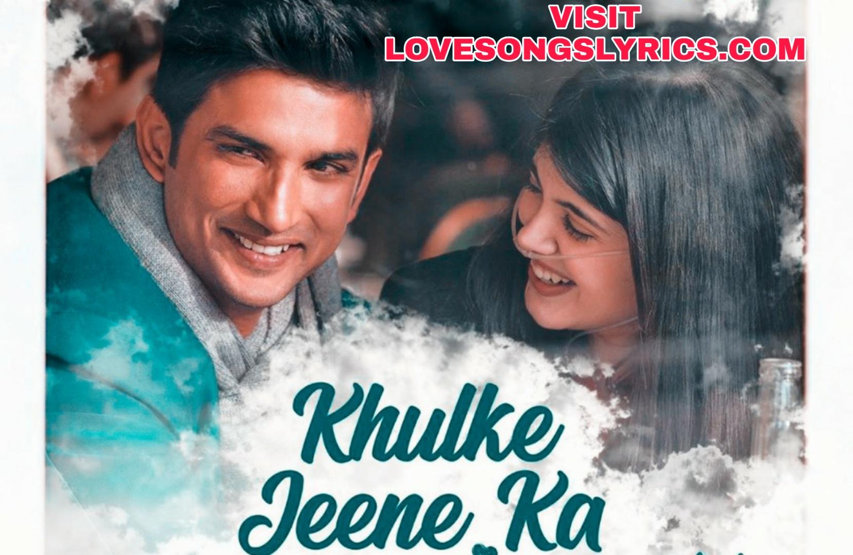 Khulke Jeene ka tarika Lyrics in Hindi