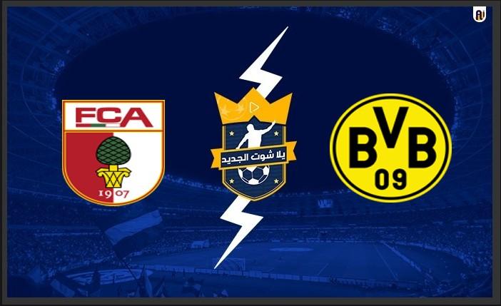 نتيجة مباراة بوروسيا دورتموند وأوجسبورج اليوم يلا شوت في الدوري الالماني