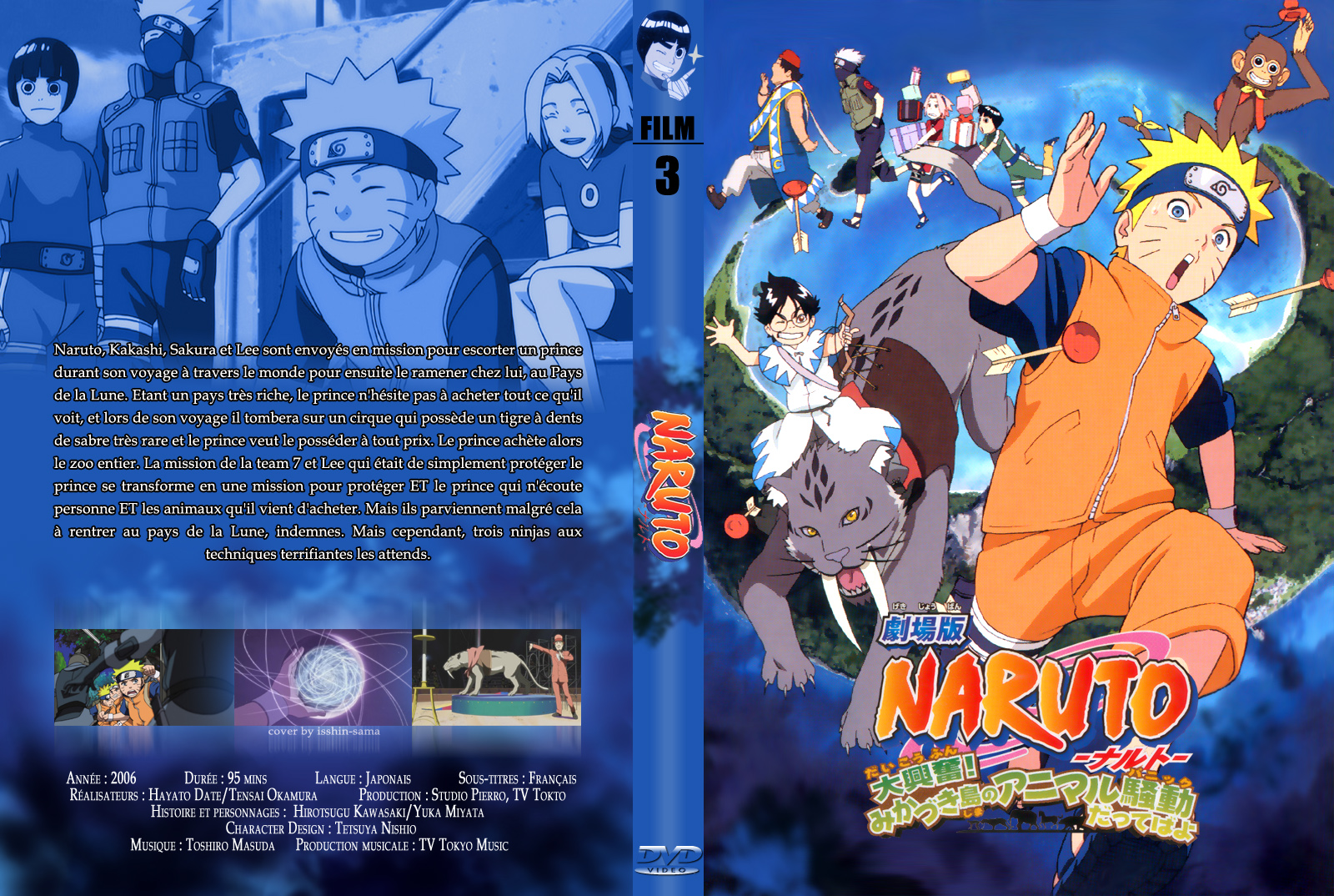 Naruto shippuden the movie 9 master / Watch dogs ps3 1