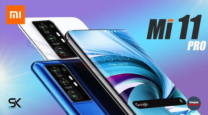 Xiaomi Mi 11 Pro 2021