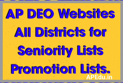 AP DEO Websites All Districts for Seniority Lists Promotion Lists.