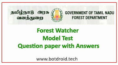 Forest watcher syllabus tamil and model test question paper