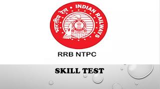 RRB NTPC Typing Skill Test FAQ