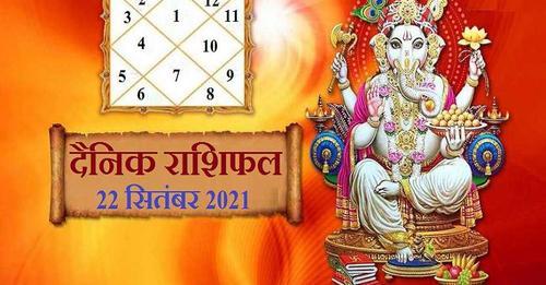 श्री गणेश की कृपा से इन 8 राशि वालों को होगा लाभ, जानें कैसा रहेगा आपका बुधवार?