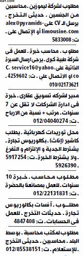 gov-jobs-16-07-28-02-28-48