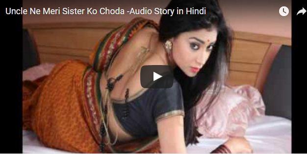 Chudai hindi audio Search