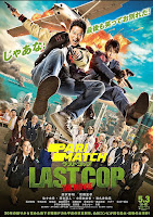 Last Cop: The Movie 2017 Dual Audio Hindi [Fan Dubbed] 720p HDRip