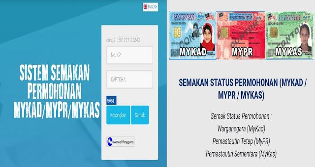 PSemakan Status Permohonan MyKad, MyPR & MyKAS 2021 Online