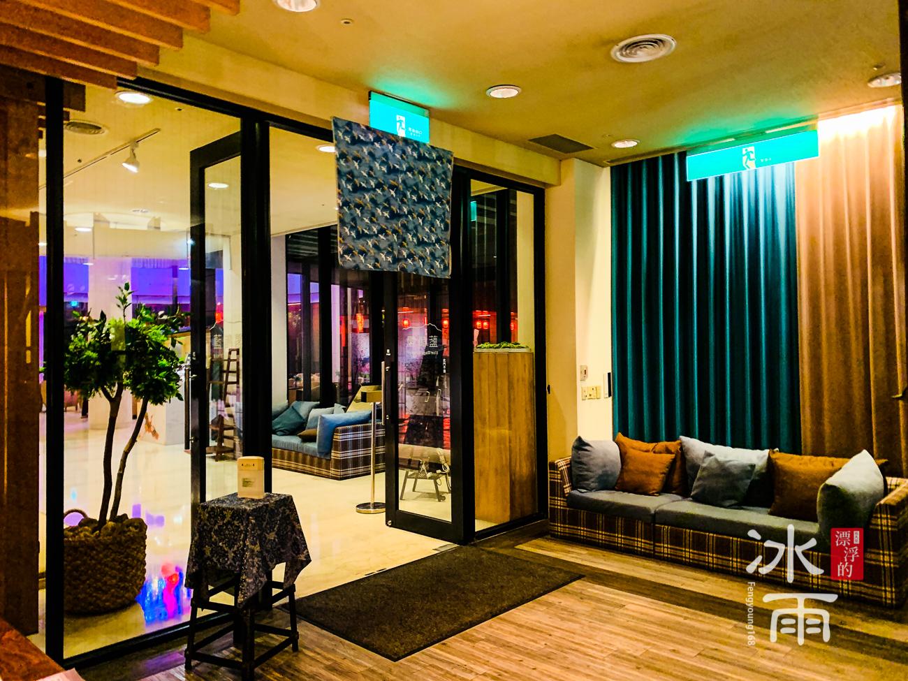 陽明山天籟渡假酒店|餐廳等候區