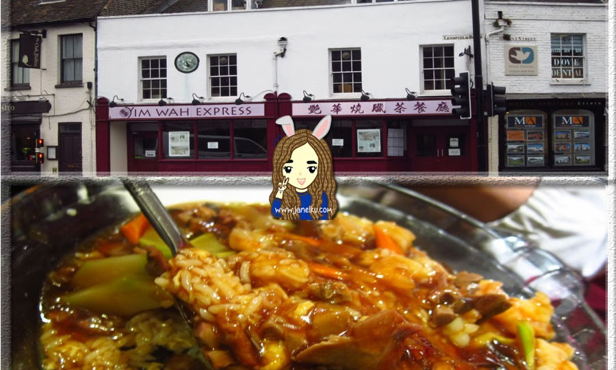 UK Food List: My trip to Cambridge