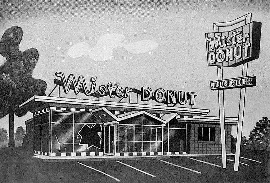 "background from a 1964 animation, ""Mister DONUT - world's best coffee"" with a broken window"