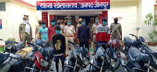 जौनपुर : खेतासराय पुलिस ने अन्तरजनपदीय गिरोह का किया पर्दाफाश   #NayaSabera