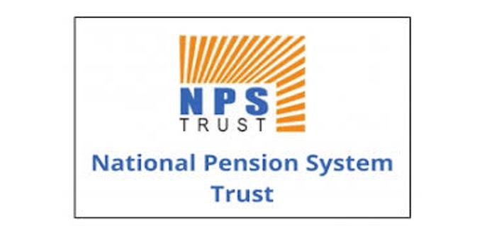 NPST National Pension System Trust Recruitment 2020 Officer Gr B (Manager) & Officer Gr A (Asst Manager) – 14 Posts www.npstrust.org.in Last Date 29-01-2021
