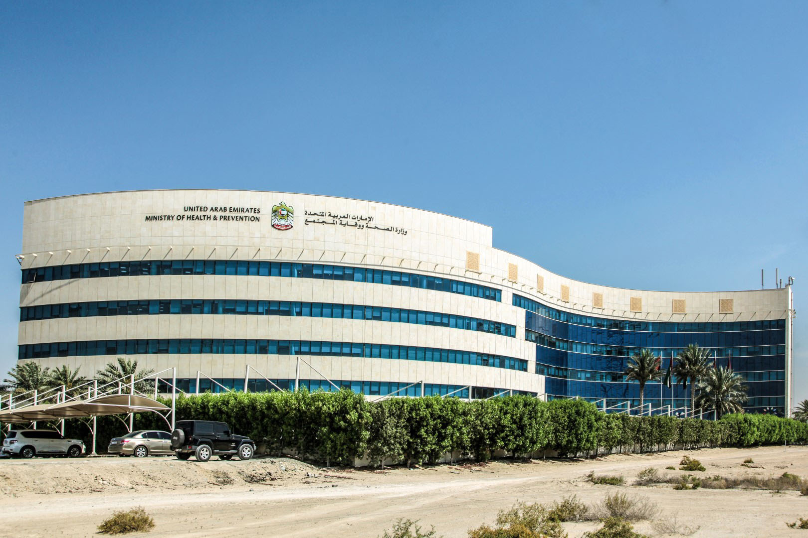 An innovative lung cancer drug given fast track approval by UAE Ministry of Health