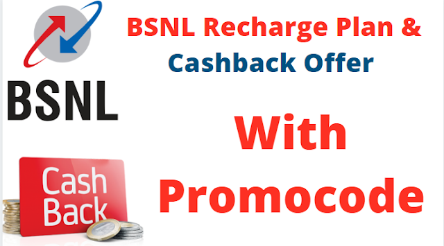 BSNL Prepaid Recharge Plans & Cashback Offers Promocode