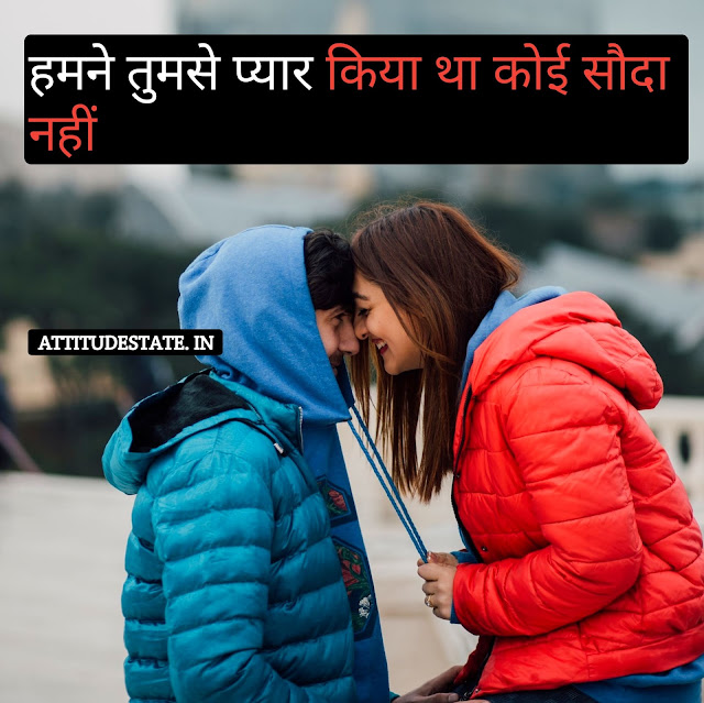 after breakup attitude status hindi