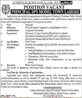 Divisional-Public-School-Lahore-Jobs-2020