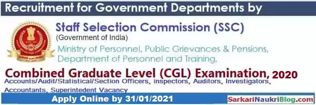 SSC CGL Recruitment Examination 2020