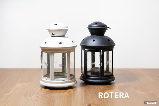 【大叔生活】居家超實用的 IKEA 圈粉小物 - ROTERA 燭台