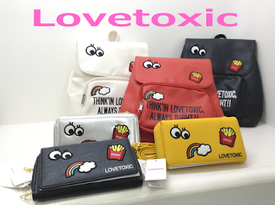 Lovetoxic Online (網上)