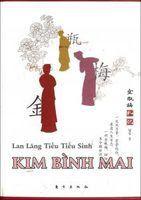 Kim Bình Mai - Tiếu Tiếu Sinh