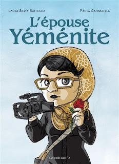 L'épouse Yéménite aux édtions Des Ronds dans l'O.