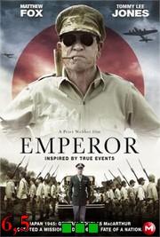 Imperador – Dublado