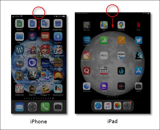 كيفية تشغيل مركز الإشعارات على iOS أو iPadOS