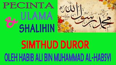 Simthud Duror Karya Habib Ali bin Muhammad bin Husain Al-Habsyi