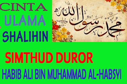 Teks Maulid Simtud Duror Oleh Habib Ali bin Muhammad Al-Habsyi (edisi revisi)