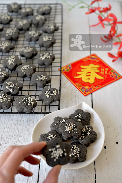 melt in the mouth black sesame butter cookies