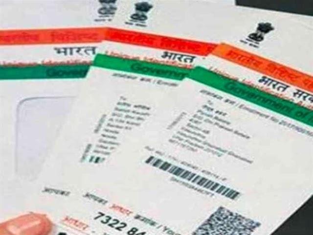 क्या आपको पता है आपका Aadhar Card असली है या नकली? फ्रॉड से बचें और ऐसे करें पता