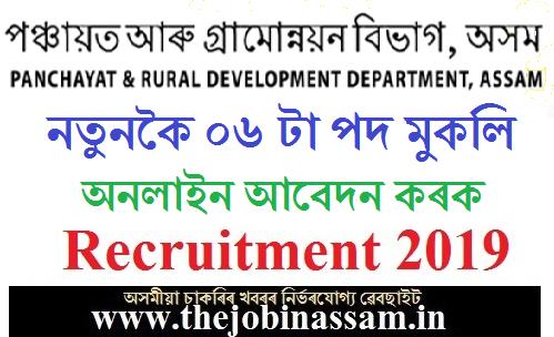 Panchayat & Rural Development, Assam Recruitment 2019