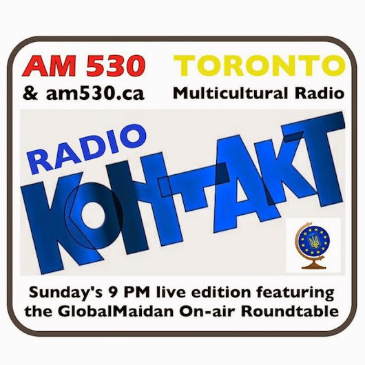 AUDIO: Radio Kontakt - 20160828 GlobalMaidan On-air Roundtable