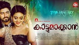 Kattumakkan 2016 Malayalam Movie Watch Online