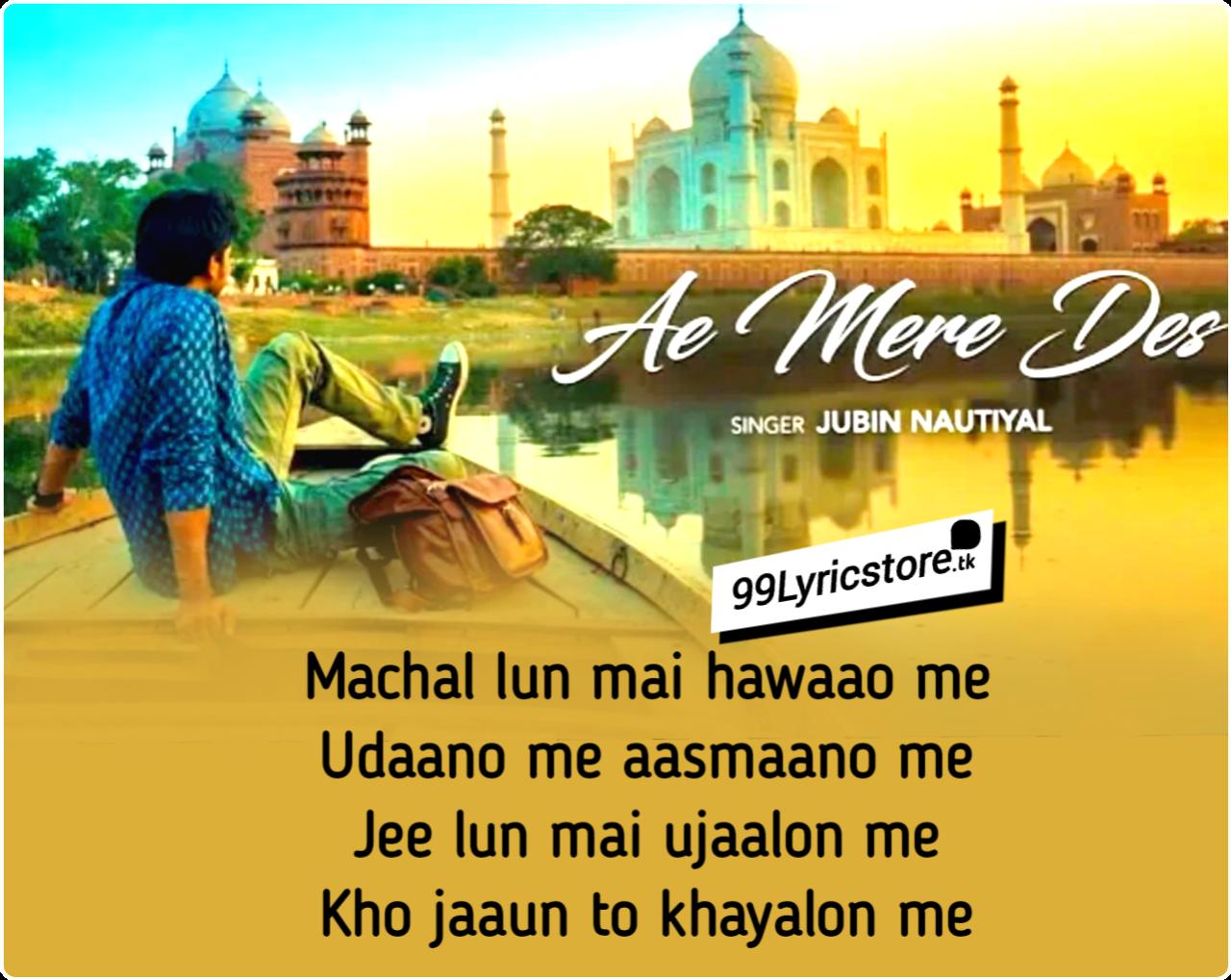 Ae mere des Lyrics , Ae mere des JUBIN Nautiyal Lyrics , JUBIN NAUTIYAL Ae Mere Des Lyrics , Lalit Prabhakar Song Are mere des Lyrics  ,JUBIN NAUTIYAL Song Lyrics , Ae mere des T-Series Lyrics , latest Hindi song lyrics  2018